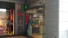 Farmacia Aqua Multiespacio | Centro Comercial Aqua Multiespacio