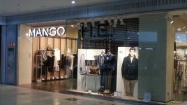 Mango | Centro Comercial Aqua Multiespacio