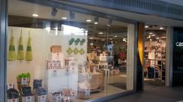 Casa Viva | Centro Comercial Aqua Multiespacio